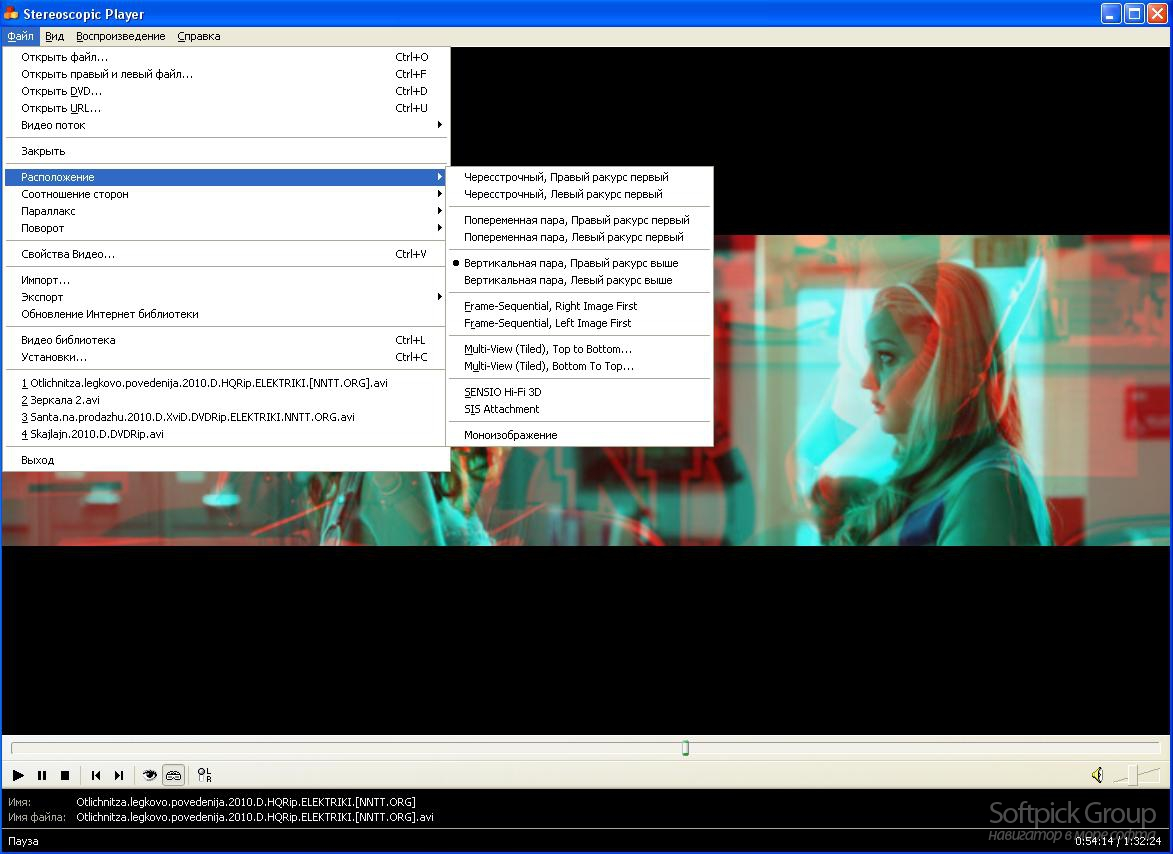stereoscopic player 2.4 3 activation key